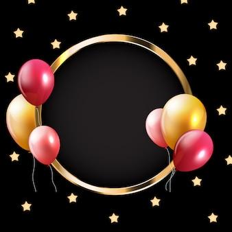 Абстрактная открытка с золотой рамкой и воздушными шарами