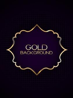 Абстрактная открытка с золотой рамкой