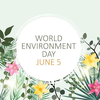 世界環境デーのコンセプトの背景。