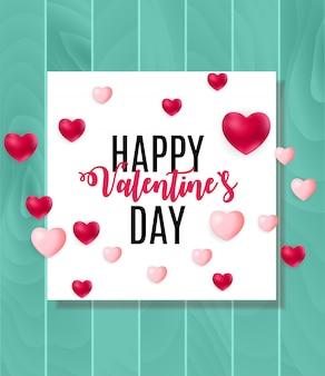 心で幸せなバレンタインデーのグリーティングカード。