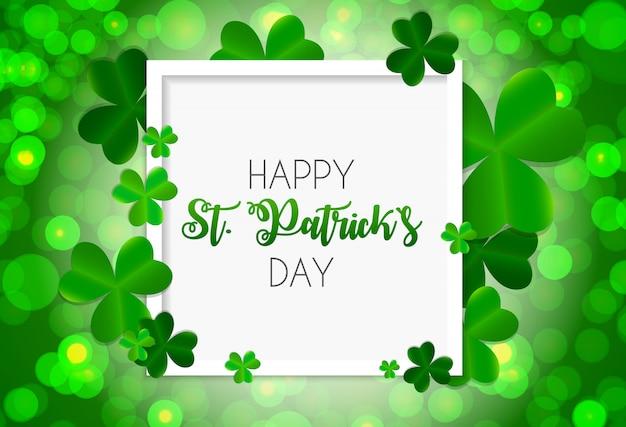 Поздравительная открытка с днем святого патрика с клеверными листьями