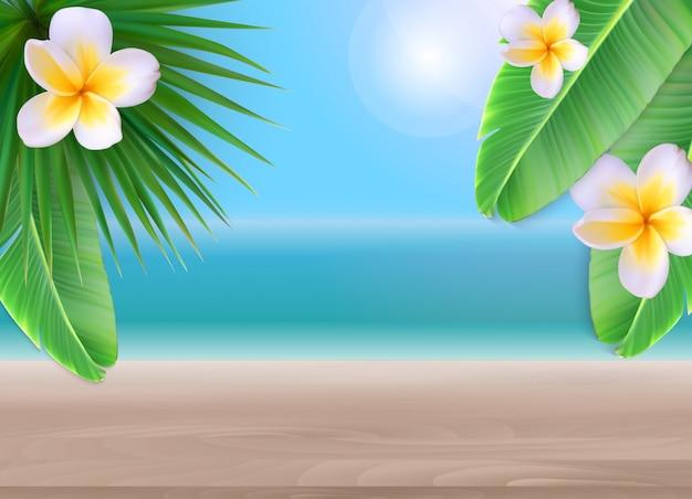 ヤシの葉と花のビーチの背景。ベクトルイラスト