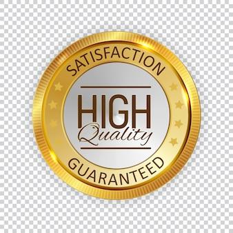 高品質のゴールデン光沢のあるラベルサイン。