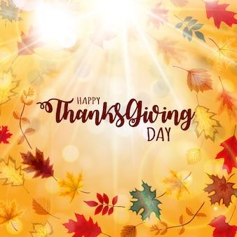 秋の落ち葉と抽象的な幸せな感謝祭の背景