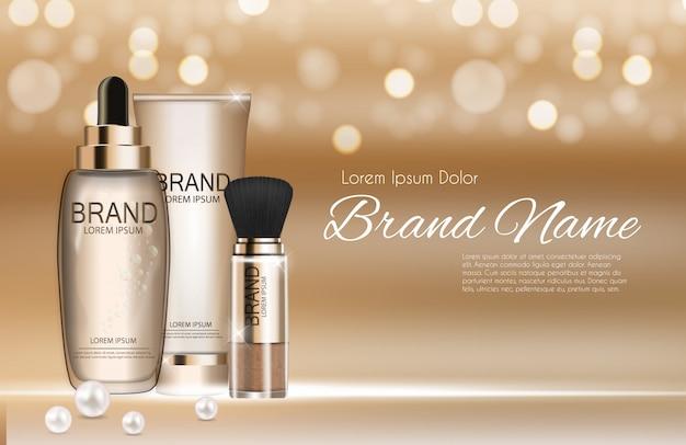 広告または雑誌の背景用の化粧品製品テンプレートを設計する