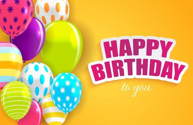 Глянцевые воздушные шары с днем рождения