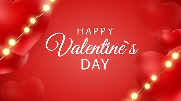 Счастливая карта дня святого валентина с сердцем