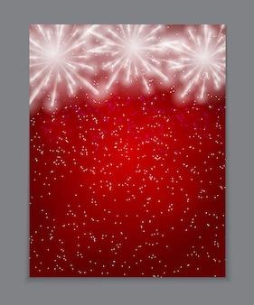 花火のイラスト、暗い背景に敬礼