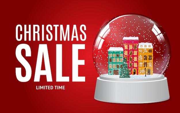 Рождественские и новогодние продажи подарочный сертификат, скидка купона шаблон векторная иллюстрация