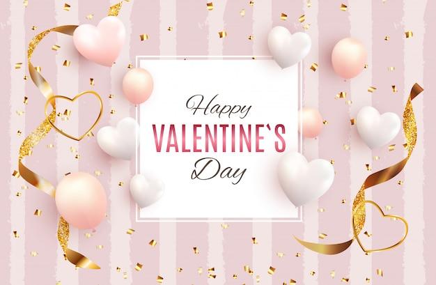 バレンタインデーの愛と感情の背景デザイン