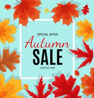 Блестящие осенние листья продажа баннер. бизнес дисконтная карта