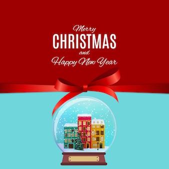 メリークリスマスと幸せな新年の背景にレトロなスタイルの小さな町
