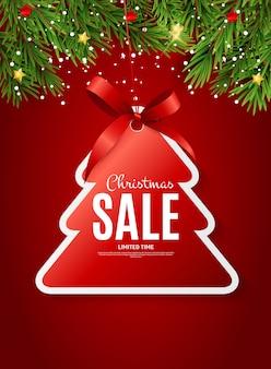 Подарочный купон на новогоднюю и рождественскую распродажу, шаблон купона на скидку