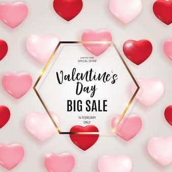 バレンタインデーの愛と感情の販売バナーテンプレート