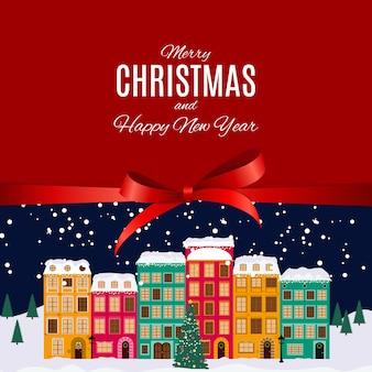 Веселого рождества и счастливого нового года с маленьким городком в стиле ретро.