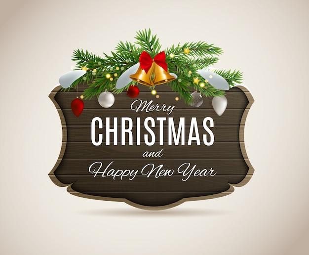 С рождеством и новым годом плакаты.