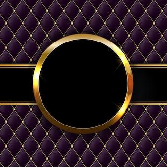 黄金の輝く光沢のあるフレームの抽象的な背景。招待状、ポストカード、バウチャーに使用できます