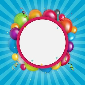 光沢のある風船の誕生日フレームの背景の色