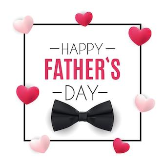 Поздравления с днем отца