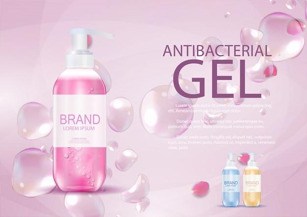 Шаблон продукта косметики для рекламы или фона журнала. антибактериальный гель, мыльная бутылка реалистичная иллюстрация