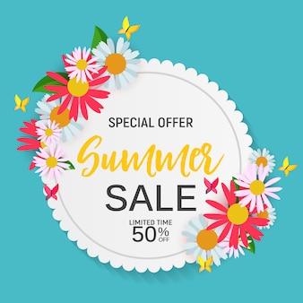 Абстрактный цветок летняя распродажа фон с рамкой. иллюстрация
