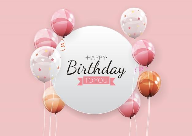 Цветные глянцевые шары с днем рождения баннер фоновой иллюстрации