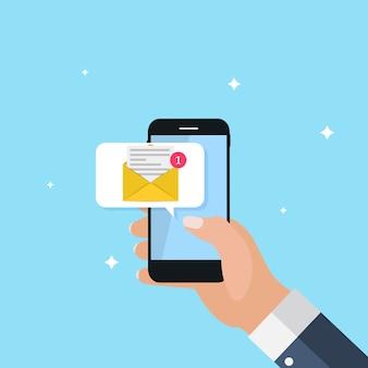 スマートフォンの画面通知の概念の新しいメール。図