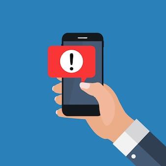 スマートフォンの画面のコンセプトに警告メッセージモバイル通知。図