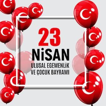 Детский день турецкий говори, кумхуриет байрами.