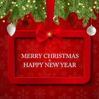 メリークリスマスと新年。