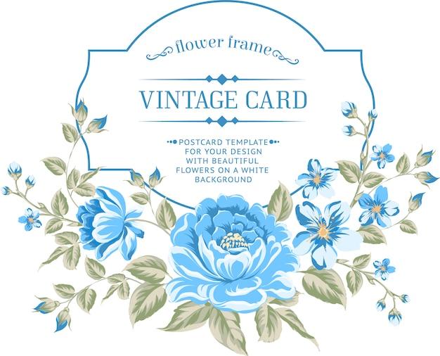 別の青い花のフレーム