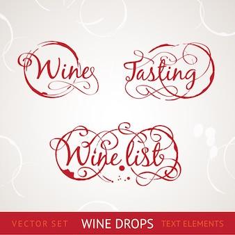 Красный текст вина.