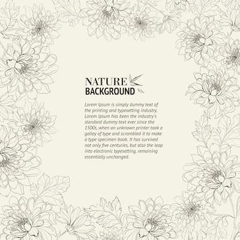 Рамка из хризантемы