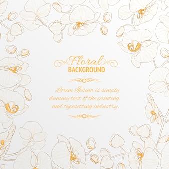 Рамка орхидеи.