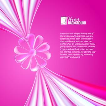 抽象的な紫色のガラスの花。