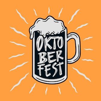 Ручной обращается ретро стакан пива октобер фест иллюстрация