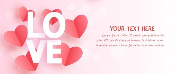 День святого валентина баннер с сердцем в стиле бумаги вырезать и ремесло.