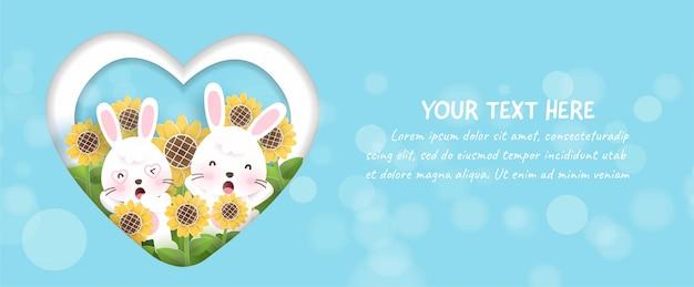 ひまわりと紙のカットとクラフトスタイルでかわいいウサギのフィールドと春のバナー。