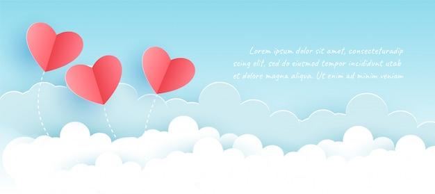 紙のカットとクラフトスタイルの心でバレンタインの日。