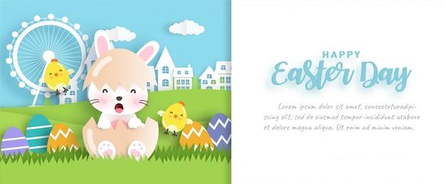 紙のカットスタイルでかわいい鶏、ウサギ、イースターエッグとイースターの日のバナー。