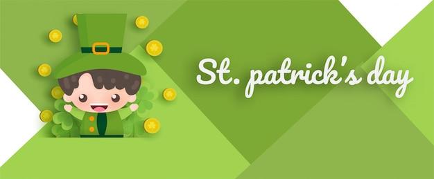 Счастливый день святого патрика с зелено-золотой четверкой и листом дерева в стиле вырезки из бумаги.