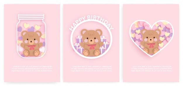 ベビーシャワーカードとかわいいクマとケーキの誕生日カードのセット。