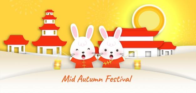 紙でかわいいウサギと半ば秋祭りバナーカットスタイル。
