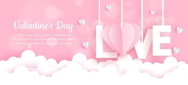 День святого валентина баннер с сердечками в стиле бумаги вырезать