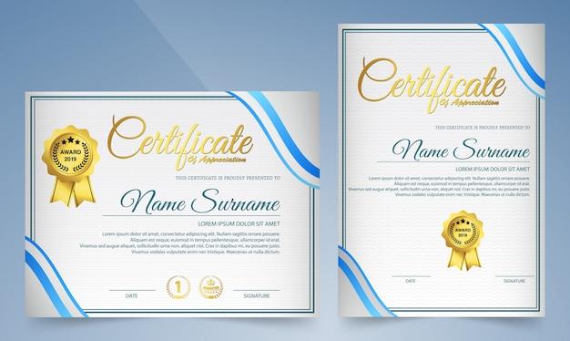 Современный сертификат достижения шаблона, золотой и синий.