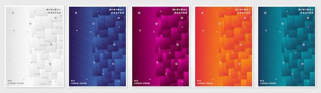 Минимальные обложки, абстрактный геометрический фон