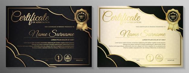 Премиум золотой черный дизайн шаблона сертификата