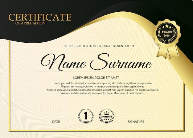 Премиум золотой черный сертификат дизайн шаблона.