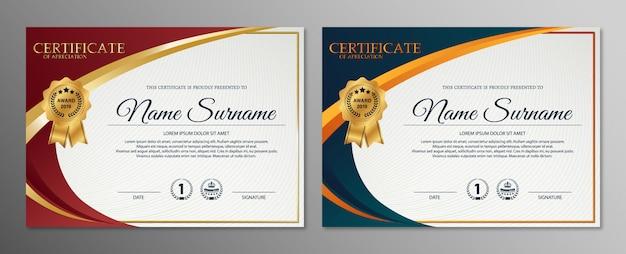 Шаблон награды за креативный сертификат