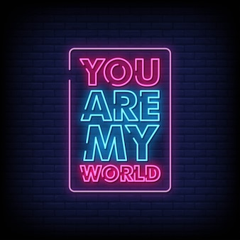 Ты мой мир неоновая вывеска на кирпичной стене